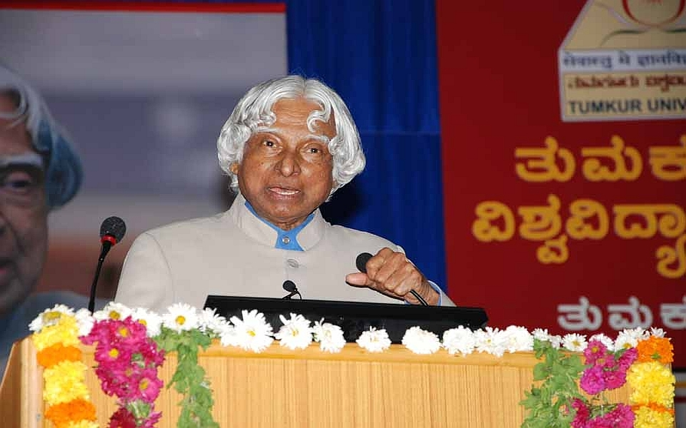 Hon'ble Former President of India Bharat Ratna Dr. A P J Abdul Kalam addressing the students