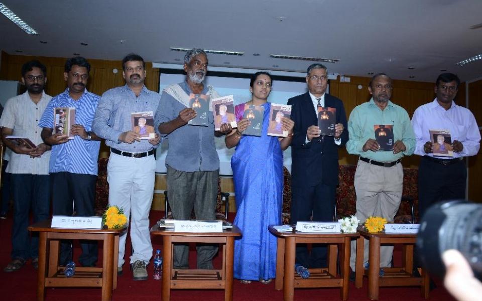Inauguration of Prasaraanga by Prof.Devanuru Mahadev and release of  the Publication - Lokajnana  and  'Buddha Barali Nammurige'  a book written by Late Sri K.M.Shankarappa - 09 Sep 2014