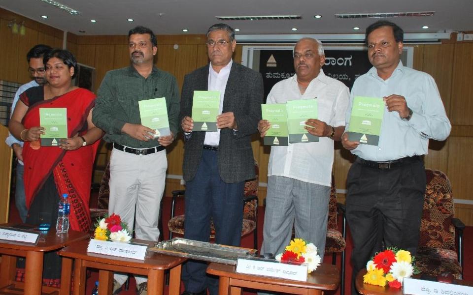 Inauguration of Series of Lectures by Sri Ramesh Kumar,  organised by Prasaranga, Tumkur University. Vice Chancellor, Prof. Rajasab; Registrar, Prof. D. Shivalingaiah; Prasaranga Director, Dr. Nityananda Shetty; Dr. Priya Thakur and Sri Aswin are also present.